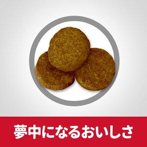 サイエンスダイエットライト大型犬種用肥満傾向の成犬用12kg正規品沖縄別途送料関東当日便