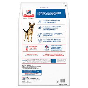 サイエンスダイエットシニア大型犬種用高齢犬用12kg正規品【HLS_DU】関東当日便