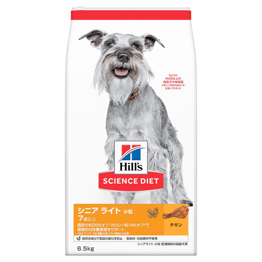 同梱不可 送料無料 サイエンスダイエット シニアライト 小粒 肥満傾向の高齢犬用 6.5kg  関東当日便