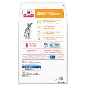 サイエンスダイエットシニアライト小粒肥満傾向の高齢犬用12kg正規品【HLS_DU】関東当日便