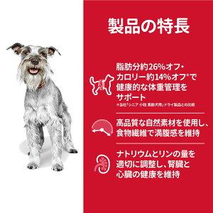 サイエンスダイエットシニアライト小粒肥満傾向の高齢犬用12kg正規品沖縄別途送料【HLS_DU】関東当日便