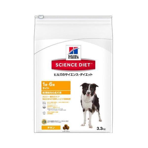 サイエンスダイエット ライト 肥満傾向の成犬用 3.3kg 正規品 2袋入り【HLS_DU】 関東当日便
