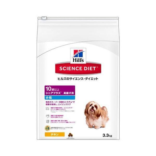 サイエンスダイエット シニアアドバンスド 小粒 高齢犬用 3.3kg 正規品 2袋入り【HLS_DU】 関東当日便