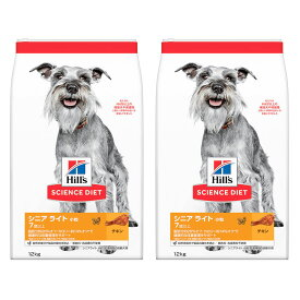 サイエンスダイエット シニアライト 小粒 肥満傾向の高齢犬用 12kg 正規品 2袋入り 沖縄別途送料 関東当日便