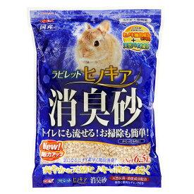 GEX ラビレット ヒノキア消臭砂 6.5L 6袋入り 関東当日便