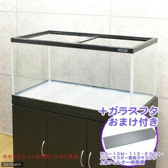 (대형) 90cm 물통 NS − 13M + 위 필터 결합 용 유리 뚜껑 1 개 (단품) + 덤 (유리 뚜껑) 대형 수수료 ・ 동 고 불가 ・ 대금 상환 불가