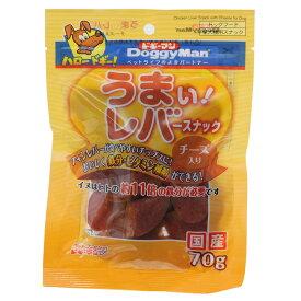 ドギーマン うまい!レバースナック チーズ入り 70g 関東当日便