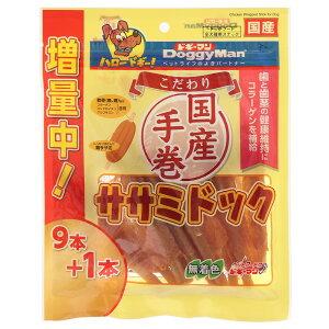ドギーマンこだわりササミドック9本犬おやつささみ【HLS_DU】関東当日便