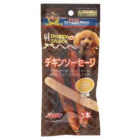 ドギーマン ドギースナックバリュー チキンソーセージ 3本 犬 おやつ 関東当日便