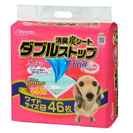 シーズイシハラ クリーンワン 消臭炭シート ダブルストップ ワイド 46枚 犬 ペットシーツ お一人様4点限り 関東当日便