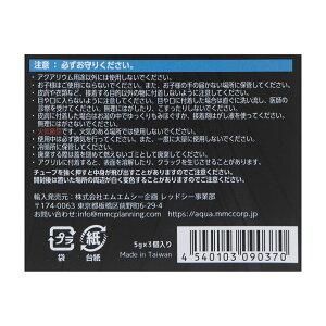 ZOOXスペシャルコーラルグルー3本パック【HLS_DU】関東当日便