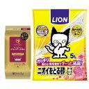クイック&リッチ シャンプータオル 愛猫用おまけ付き ライオン ニオイをとる砂 フローラルソープの香り 5L 4…
