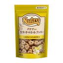 ニュートロ バナナ入り 玄米・オートミール クッキー 40g 関東当日便