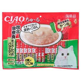 いなば CIAO(チャオ) ちゅ〜る 総合栄養食 まぐろ・かつおバラエティ 14g×40本入り 関東当日便