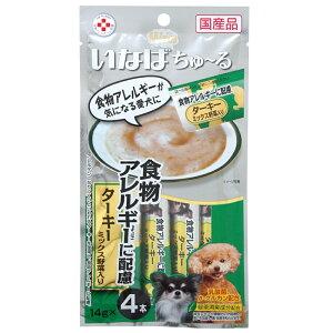 アウトレット品 いなば ちゅ〜る 食物アレルギーに配慮 ターキーミックス 野菜入り 14g×4本 関東当日便