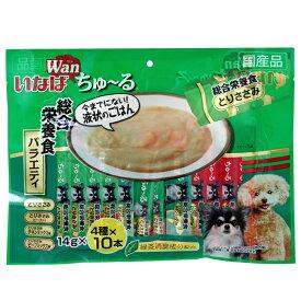 いなば ちゅ〜る 総合栄養食バラエティ 14g×40本入り ちゅーる チュール 関東当日便
