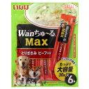 いなば Wanちゅ〜るMAX とりささみ ビーフ入り 30g×6本 関東当日便