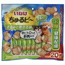 いなば 犬用ちゅるビ〜 ささみと焼ささみ 野菜入り お腹の健康配慮 10g×20袋入り 関東当日便