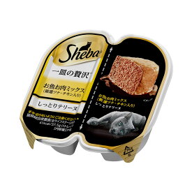 シーバ 一皿の贅沢 しっとりテリーヌ 厳選お魚お肉ミックス(ツナ・チキン) 75g(37.5g×2個) 6個入り 関東当日便