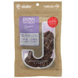 アスク ジャパンプレミアム 国産 鹿チップス+乳酸菌+GABA 40g 関東当日便