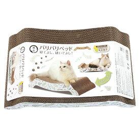 猫壱 オリジナルバリバリベッド セミロング リーフ&フラワー 関東当日便