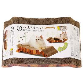 猫壱 オリジナルバリバリベッド セミロング 木目柄 関東当日便
