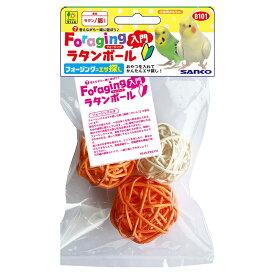 三晃商会 SANKO フォージング入門 ラタンボール 関東当日便