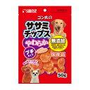 サンライズ ゴン太のササミチップス やわらか プチタイプ 50g 関東当日便