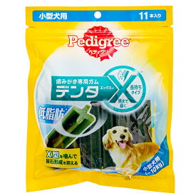 ペディグリー デンタエックス 小型犬用 低脂肪 11本入り 関東当日便