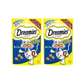 ドリーミーズ 毛玉ケア まぐろ味 60g 2袋入り 関東当日便