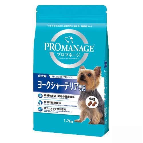 プロマネージ 成犬用 ヨークシャーテリア専用 1.7kg 3袋入り 関東当日便
