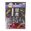 キャティーマン 国産どりスライス カツオ&カニ味 40g おやつ 国産 関東当日便