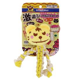 ドギーマン 激遊びハミガキコットン とらっち S 犬 犬用おもちゃ デンタルケア 関東当日便
