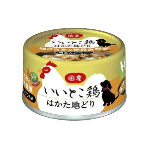 アウトレット品 アイシア いいとこ鶏はかた地どり 鶏ささみと緑黄色野菜 鶏なんこつ入り 65g 12缶入り 訳あり 関東当日便