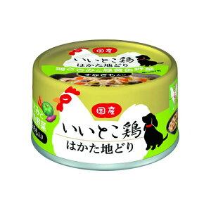アウトレット品 アイシア いいとこ鶏はかた地どり 鶏ささみと緑黄色野菜 すなぎも入り 65g 24缶入り 訳あり 関東当日便