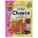 ペティオ ササミ巻き チーズ風味やわらかスティック 8本入 関東当日便