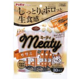 ペティオ Meaty ササミ 10本入 関東当日便