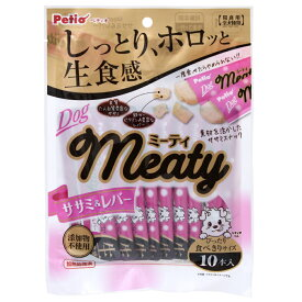 ペティオ Meaty ササミ&レバー 10本入 関東当日便