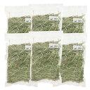 30年産新刈 スーパープレミアムホースチモシー チャック袋 250g×6袋(1.5kg) 牧草 チモシー うさぎ 小動物…