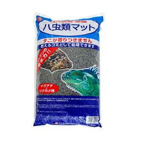 日本動物薬品 ニチドウ ハ虫類マット イグアナ・リクガメ用 3.8L×3袋セット 爬虫類 底床 敷砂(陸棲用) お一人様3点限り 関東当日便