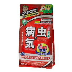 住友化学 ベニカ Xガード 粒剤 550g 関東当日便