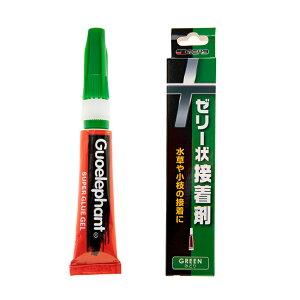 カミハタ ゼリー状接着剤 5g 緑 流木 水草 活着 レイアウト 関東当日便