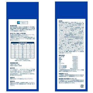 ブルーバッファロー成犬用チキン&玄米2.5kg正規品近日発売【HLS_DU】関東当日便