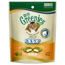 グリニーズ 猫用 毛玉ケア チキン味 90g 正規品 お一人様5点限り 関東当日便