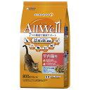 AllWell 室内猫用 フィッシュ味 挽き小魚とささみフリーズドライパウダー入り 800g(400g×2袋) 関東当日便