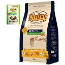 ニュートロ ナチュラルチョイス 穀物フリー アダルト サーモン 2kg 猫 フード とろけるおやつおまけ付 関東当日便