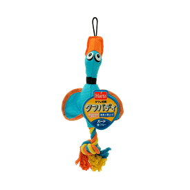 ハーツ タフ バディ バード Sサイズ ブルー 犬 おもちゃ オモチャ 玩具 関東当日便