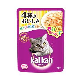 カルカン パウチ 4種のおいしさ まぐろ・たい・かにかま・ささみ入り 70g 16袋入り 関東当日便