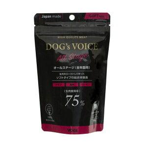 ドッグヴォイス オールステージ 75 ローストチキン&鹿肉&サーモン100g 関東当日便