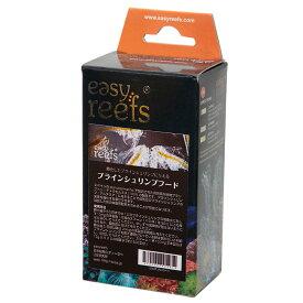 Easy reef ブラインシュリンプ 生育・栄養強化フード 15g 関東当日便